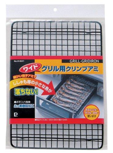 パール金属 グリル用 ワイド クリンプ アミ H-6541