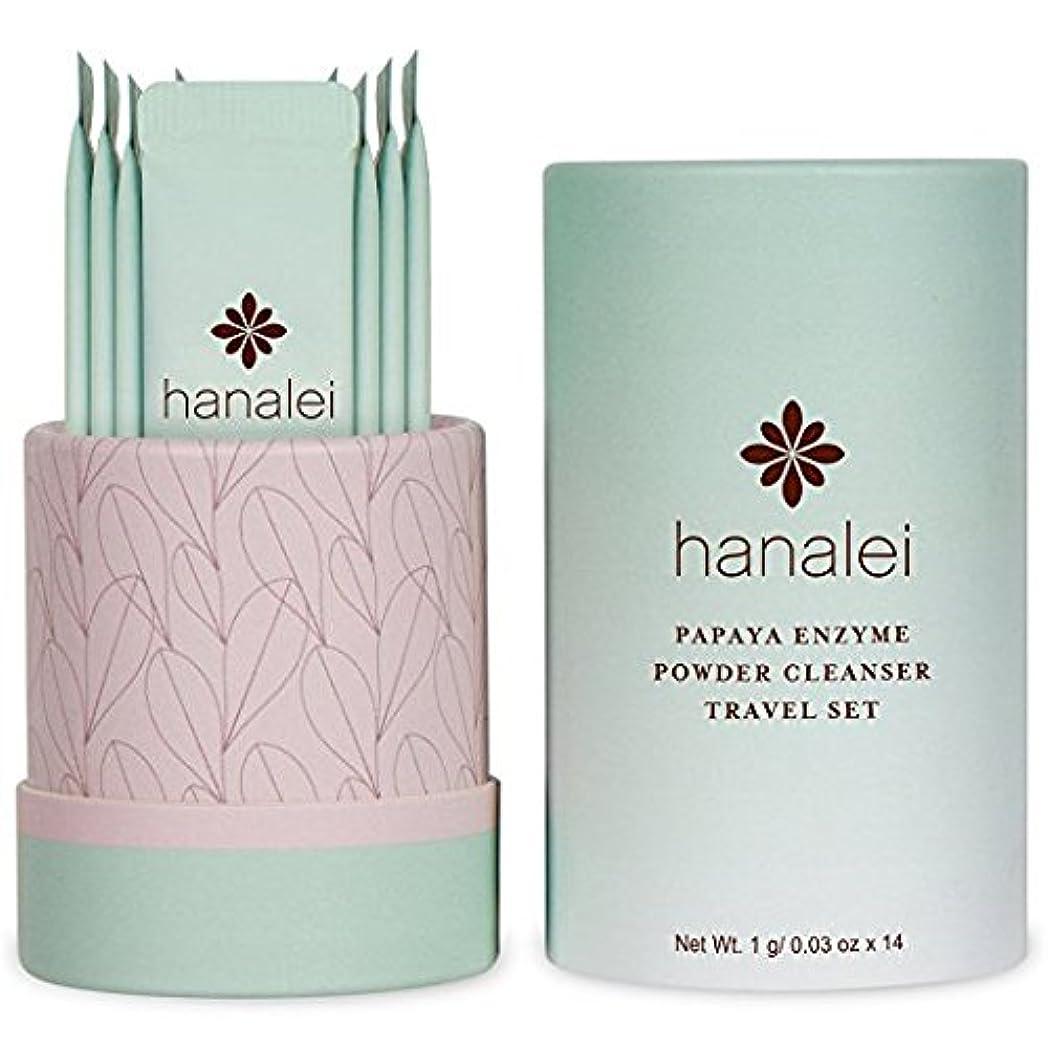 横向きフィッティング赤Hanalei (ハナレイ)パパイヤ酵素洗顔料 1g x 14 パック(Papaya Enzyme Powder Facial Cleanser Travel Set - 14 pack)