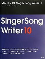 MASTER OF Singer Song Writer 10