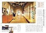 東京映画館 映画とコーヒーのある1日 (キネマ旬報ムック) 画像