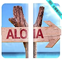 【 ankh 】 手帳型ケース 全機種対応 【 Galaxy Note9 SC-01L専用 】 ハワイアン パームツリー ヤシの木 hawaii ビーチ サーフ ハワイ 海 アロハ ブック型 二つ折り レザー 手帳カバー スマホケース スマートフォン