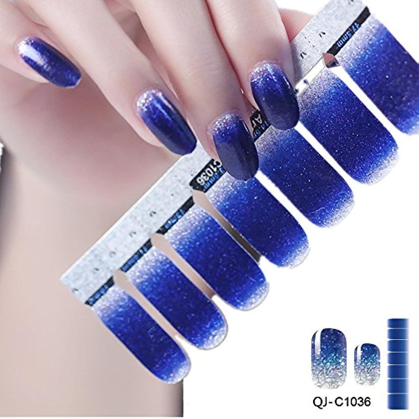 雄大な快適電圧ネイルシール ネイルステッカー セット 貼るだけマニキュア 爪やすり1本付き (1036)