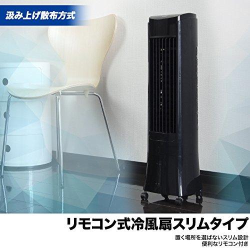 タッチパネル式 タワー冷風扇 (リモコン) (風量3段階) タイマー付き 縦型スリム 抗菌加工タンク