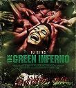 グリーン インフェルノ【期間限定価格版】 Blu-ray
