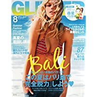 GLITTER(グリッター) 2015年 08 月号 [雑誌]