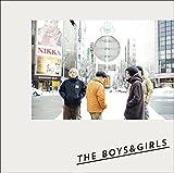 せーので歌うバラード♪THE BOYS&GIRLSのジャケット