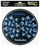 Panasonicその他 Technics テクニクス DJ用スリップマット RP-WA1200-Kの画像