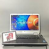◇福袋【初期設定済!中古ノートパソコン】Windows 7搭載 15.6w ワイド液晶 NEC VK26MD-B VK26MDZCB Core i5 560M 4GB 160G Mircosoft Office2010インストール済(ワード・エクセル・パワーポイント即使用可能)
