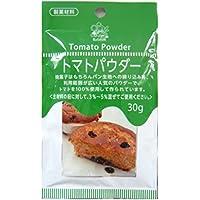 私の台所 トマトパウダー 30g×6個