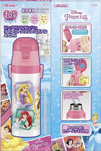 スケーター 直飲み 水筒 ステンレスボトル 470ml プリンセス 17 ディズニー SDC4