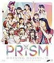 モーニング娘。 039 15 コンサートツアー2015秋~ PRISM ~ Blu-ray