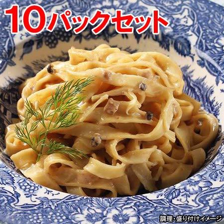 ヤヨイサンフーズ Oliveto 業務用 生パスタ・4種のきのこ入りクリーム 10パックセット(オリベート 冷凍パスタ) 冷凍食品