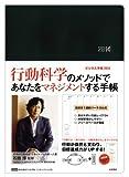ビジネス手帳 2014(見開き1週間バーチカル式)