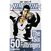 BLEACH 50 (ジャンプコミックス)