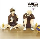TVアニメ『ハイキュー!! セカンドシーズン』オリジナル・サウンドトラック VOL.2