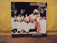Moroccan Trance Music: Jilala & Gnaoua by Moroccan Trance Music