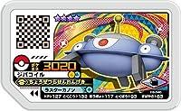 ポケモンガオーレ/ダッシュ3弾/D3-046 ジバコイル [グレード4]