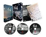 64 ロクヨン ブルーレイBOX[Blu-ray/ブルーレイ]