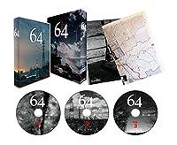 64 ロクヨン ブルーレイBOX [Blu-ray]