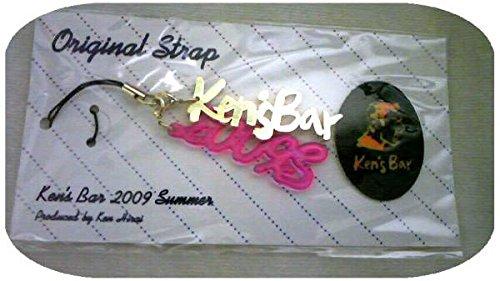平井堅 Ken's Bar2009ストラップ ピンク 携帯ク...