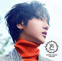 SUPER JUNIOR-YESUNG「Because I Love You 〜大切な絆〜」のジャケット画像