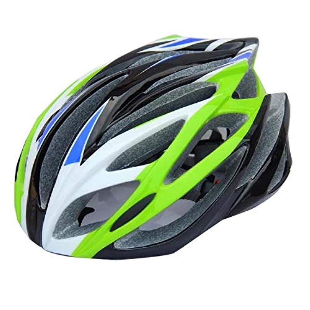 レイ傘考えるZZXIA-サイクリングヘルメット 自転車用のヘルメットが一体となっております。