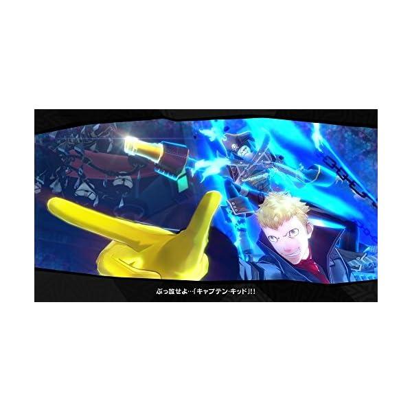 ペルソナ5 新価格版 - PS4の紹介画像13