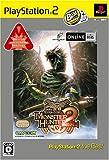 モンスターハンター2(ドス) PlayStation 2 the Best
