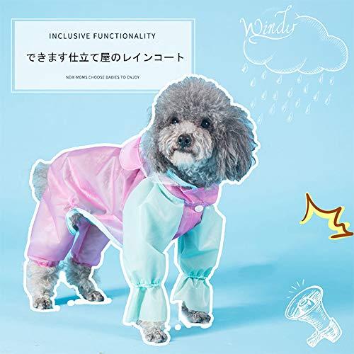 犬 レインコート付きフード防水犬 服犬の服カッパ小型犬中型犬PUカッタブルレインコート用犬猫アパレル服 (XL)