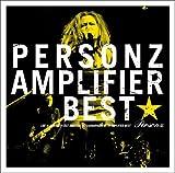 AMPLIFIER BEST(DVD付)