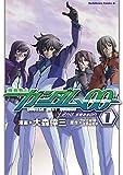 機動戦士ガンダム00 2nd Season(1)<機動戦士ガンダム00 2nd Season> (角川コミックス・エース)
