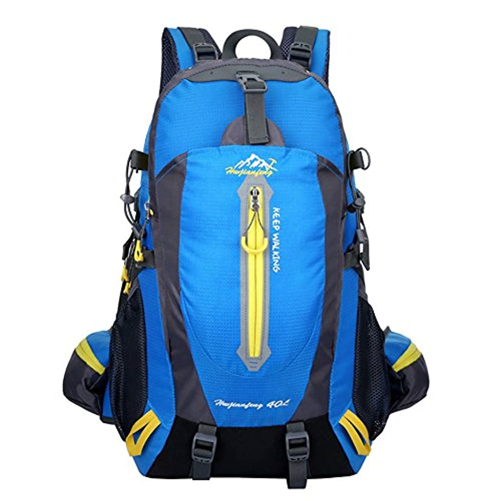 ぬれたワンダーユーモラス登山用リュック サック アウトドア 防水 軽量 旅行バッグ 登山 バックパック 25l~40l 多機能 大容量 通気性 リュックサック (ブルー)
