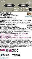 パナソニック照明器具(Panasonic) Everleds [高気密SB形] LEDダウンライト スピーカー機能付き(親機・子機セット) XLGB79017LB1(ライコン対応・集光タイプ・美ルック・電球色)