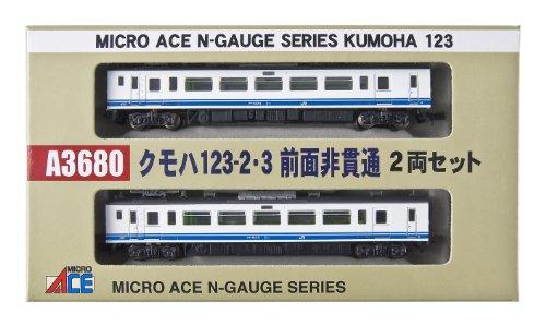 Nゲージ A3680 クモハ123-2・3 前面非貫通 2両セット