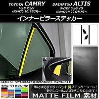 AP インナーピラーステッカー マット調 トヨタ/ダイハツ カムリ/アルティス XV70系 2017年07月~ ブラック AP-CFMT3153-BK 入数:1セット(4枚)