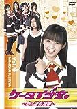 ケータイ少女~恋の課外授業~Vol.4 [DVD]