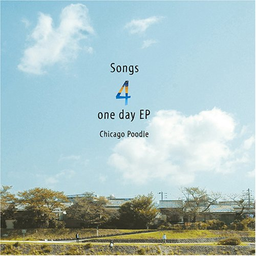 Songs 4 one day EPの詳細を見る