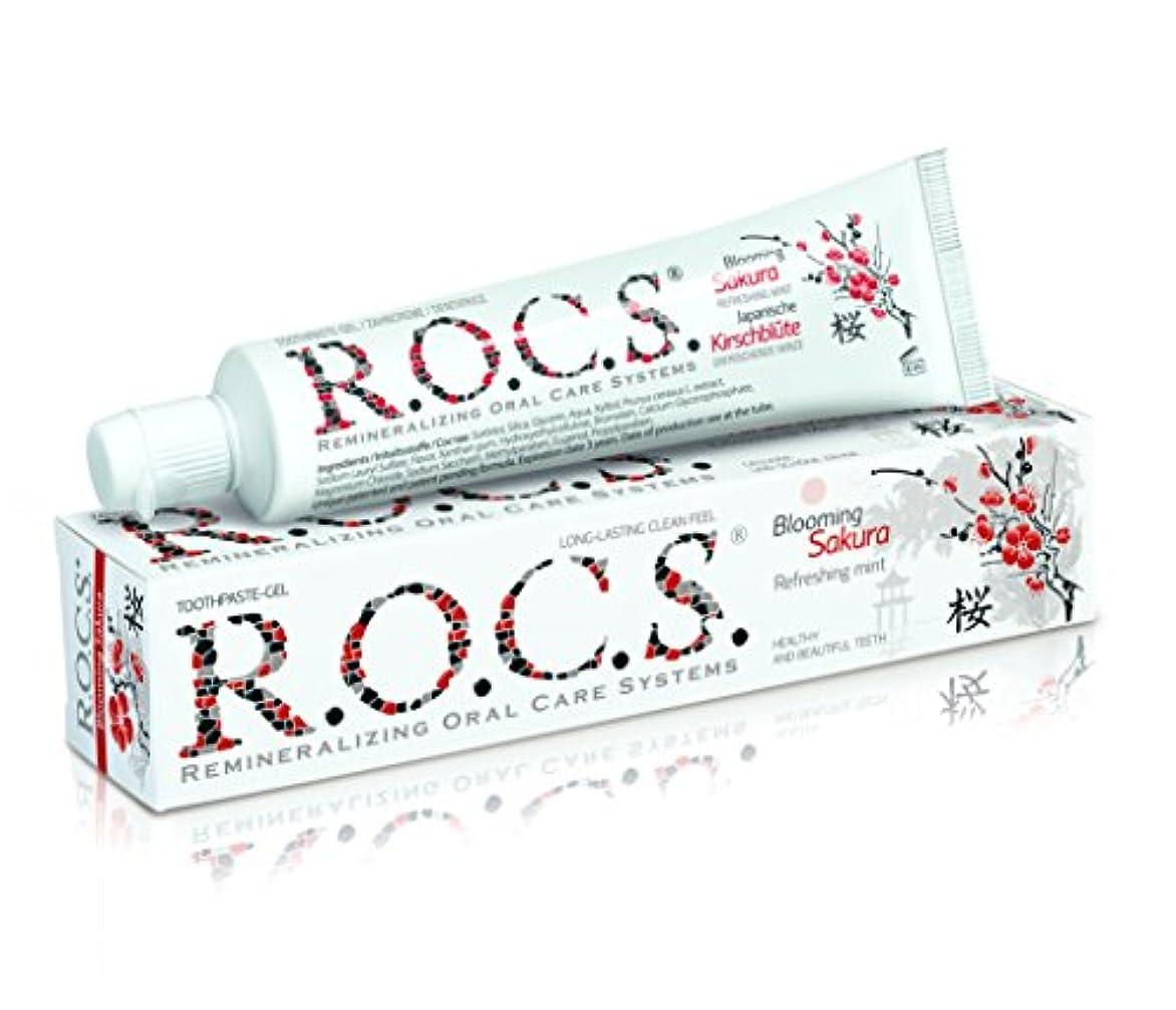 夜誠実さ病気R.O.C.S. ロックス歯磨き粉 ブルーミング サクラ