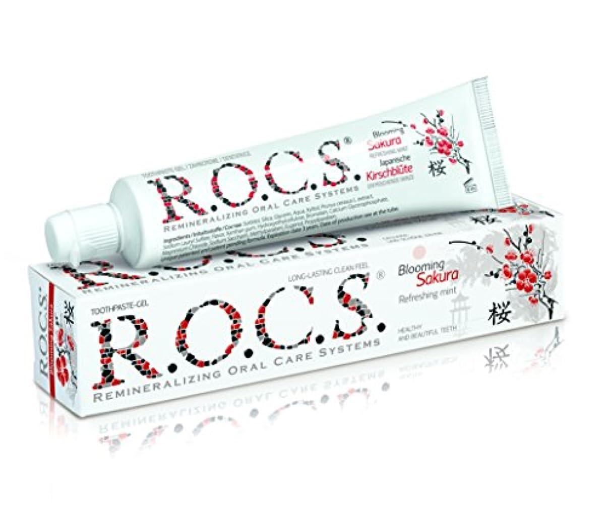 バング討論不変R.O.C.S. ロックス歯磨き粉 ブルーミング サクラ