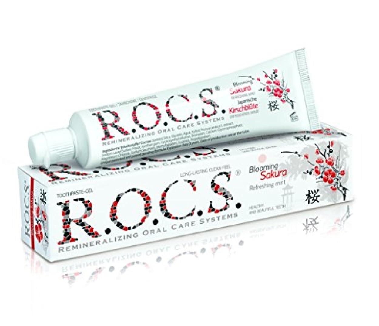 写真を撮る全く優れましたR.O.C.S. ロックス歯磨き粉 ブルーミング サクラ