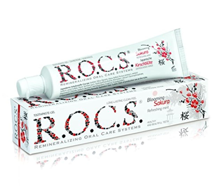 身元踏みつけリフレッシュR.O.C.S. ロックス歯磨き粉 ブルーミング サクラ