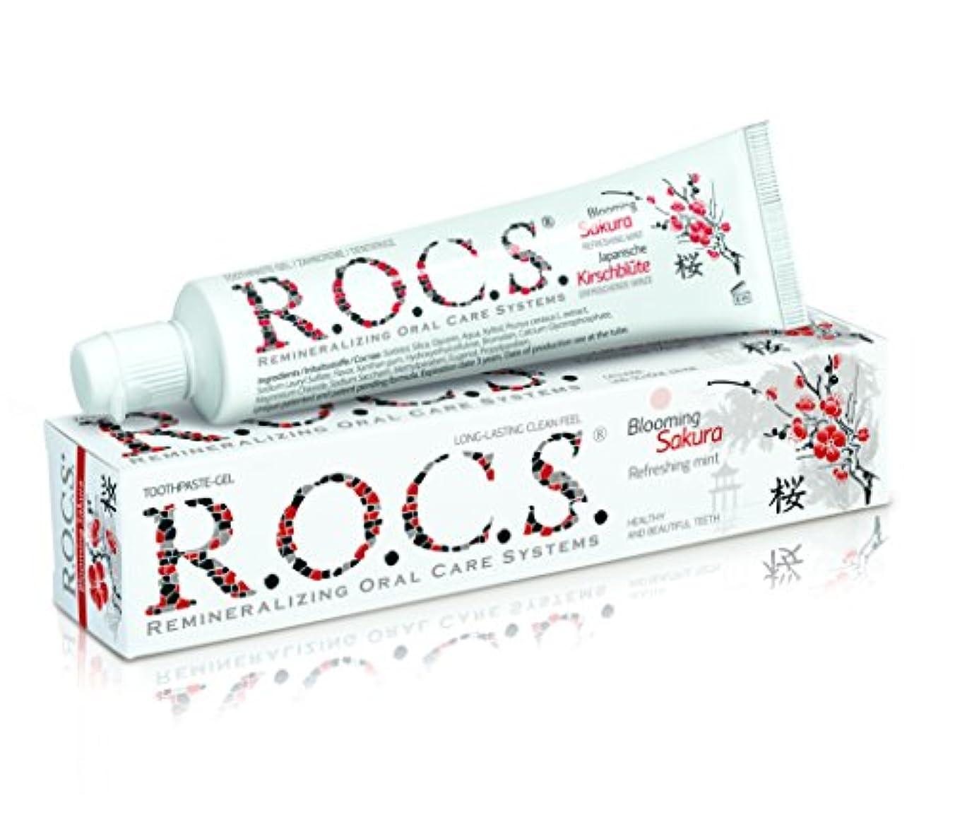 ワイドワーディアンケース火曜日R.O.C.S. ロックス歯磨き粉 ブルーミング サクラ