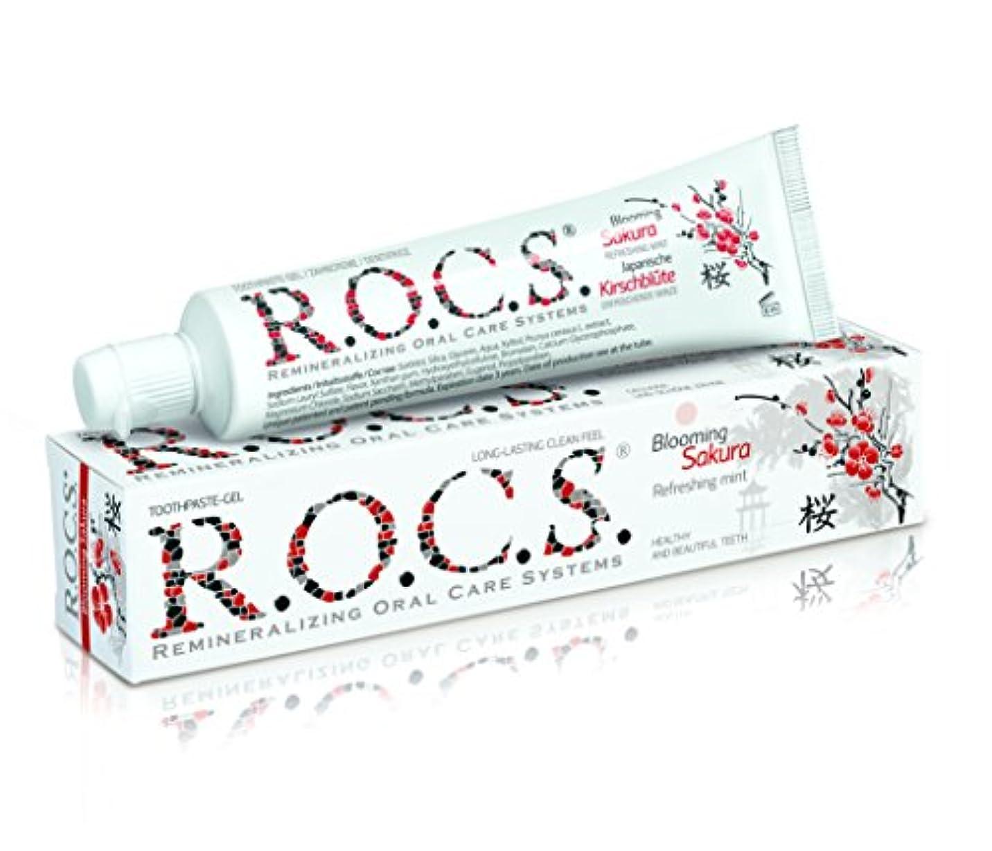 差し引く分泌する石のR.O.C.S. ロックス歯磨き粉 ブルーミング サクラ
