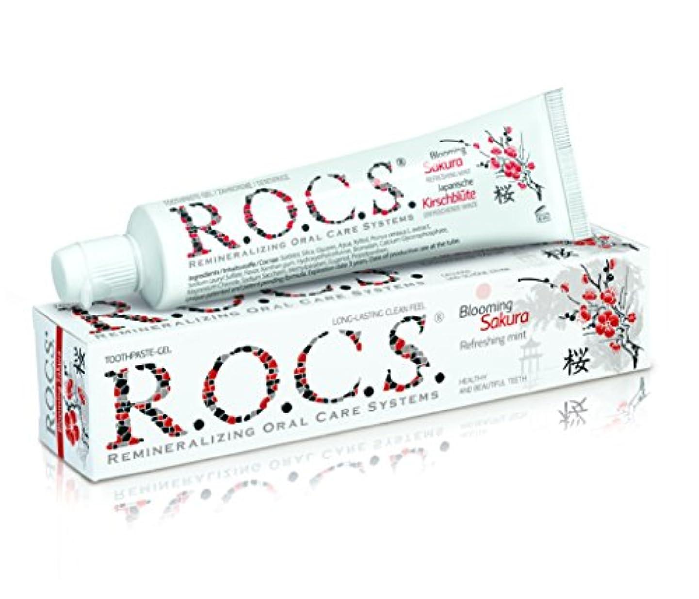 口実プリーツ薬局R.O.C.S. ロックス歯磨き粉 ブルーミング サクラ