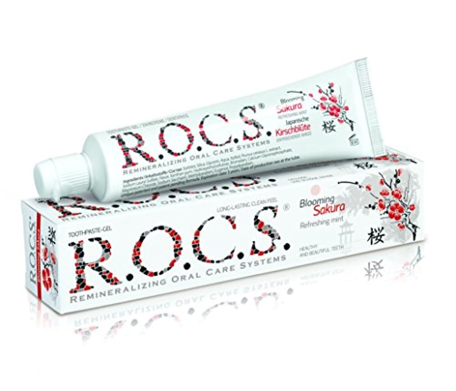 彫刻支援動機付けるR.O.C.S. ロックス歯磨き粉 ブルーミング サクラ