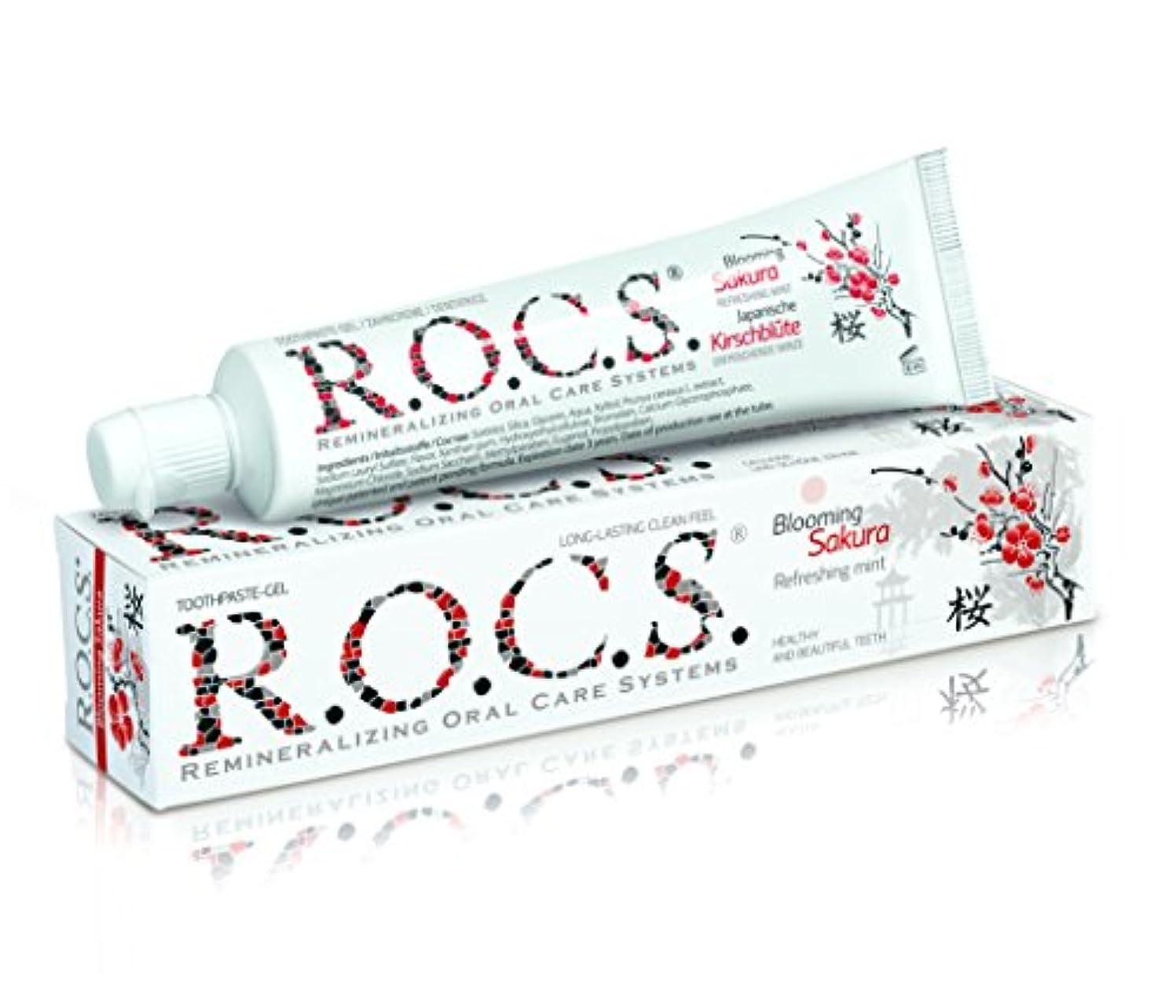不毛の群集あごR.O.C.S. ロックス歯磨き粉 ブルーミング サクラ