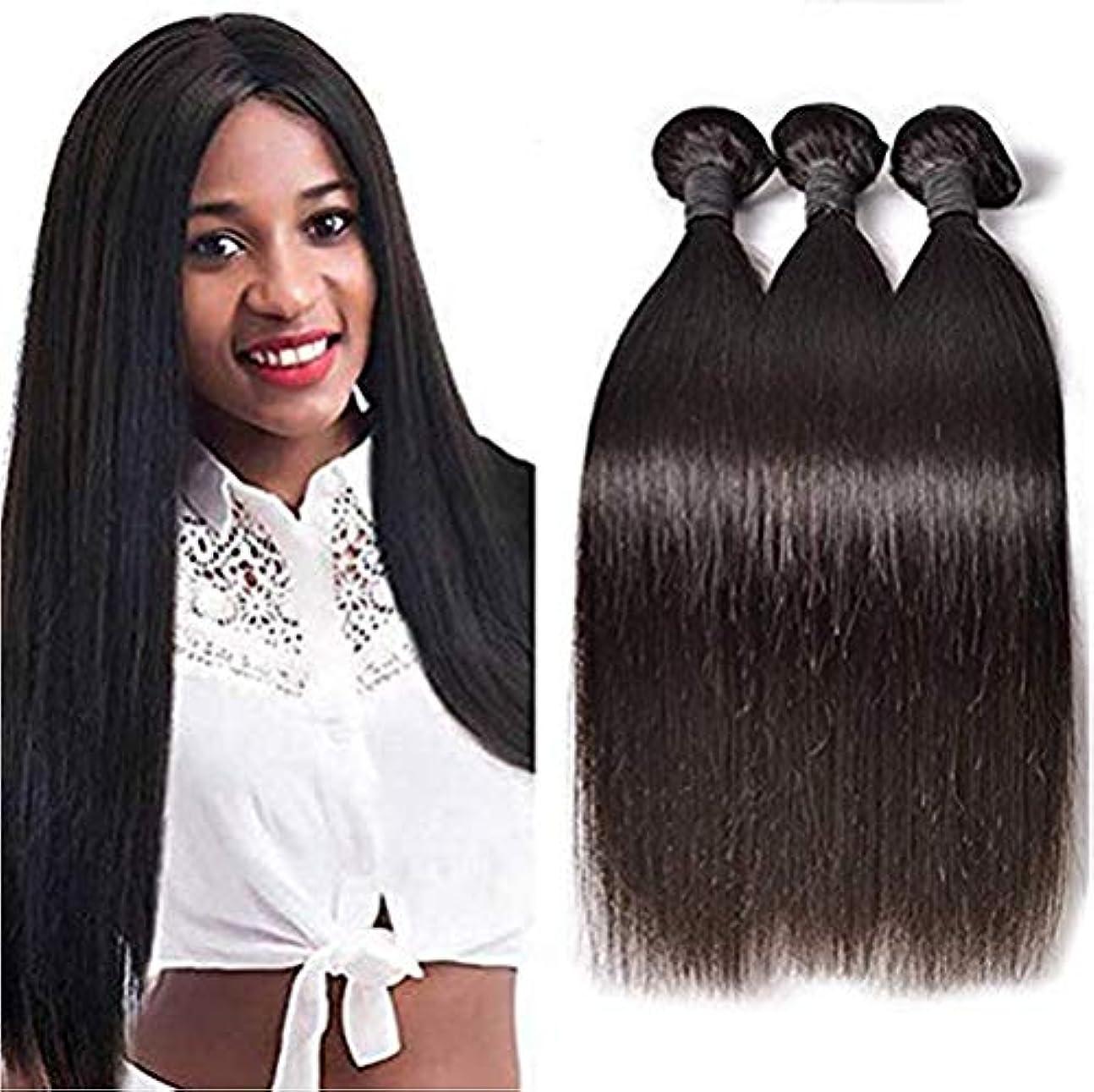 骨折制裁ショート女性10Aブラジルバージン人間の髪の毛1バンドルストレートウェーブ横糸100%本物の人間の毛髪エクステンション自然毛織り