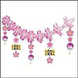 ひな祭り装飾 ひなまつりお雛様ガーランド L180cm / ディスプレイ 飾り 雛祭り  7185