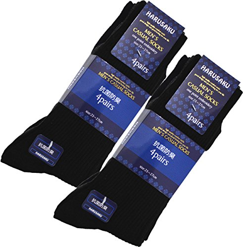 (ハルサク) HARUSAKU 靴下 メンズ ビジネス 黒 ブラック ソックス セット 抗菌 防臭 (大寸4足組)