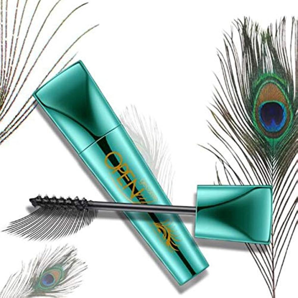 ジャングル追放するファセットQuzama-JS 接着マスカラアイメイクスレンダーはマスカラ防水優れた化粧品(None T1)